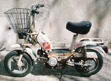 Benelli Motorella 1979